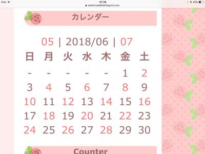 FC2 June 2018