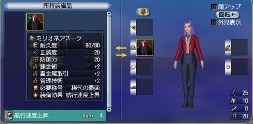suit201809010.jpg