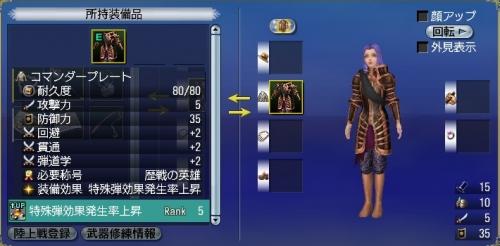 suit201809011.jpg