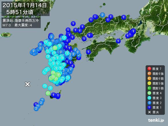 薩摩半島西方沖地震