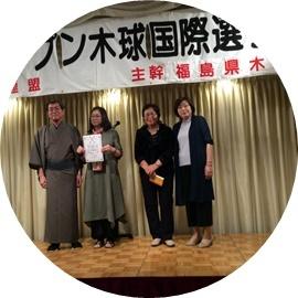 5 女子団体準優勝