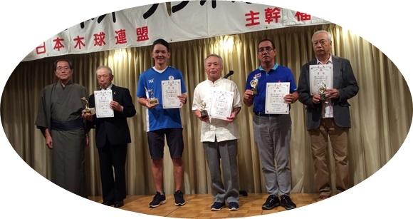 6 大 シングルス1位~6位男子