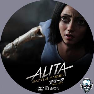Alita Battle Angel V2