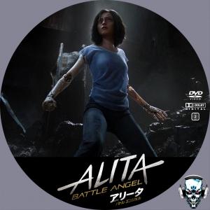 Alita Battle Angel V3