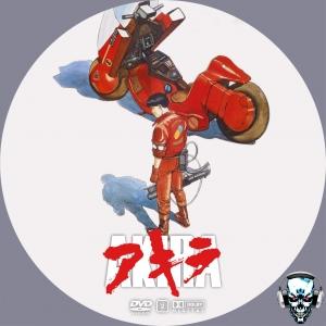 Akira V2