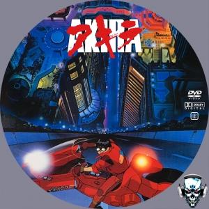 Akira V4