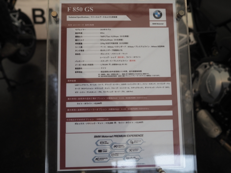 P9080887.jpg