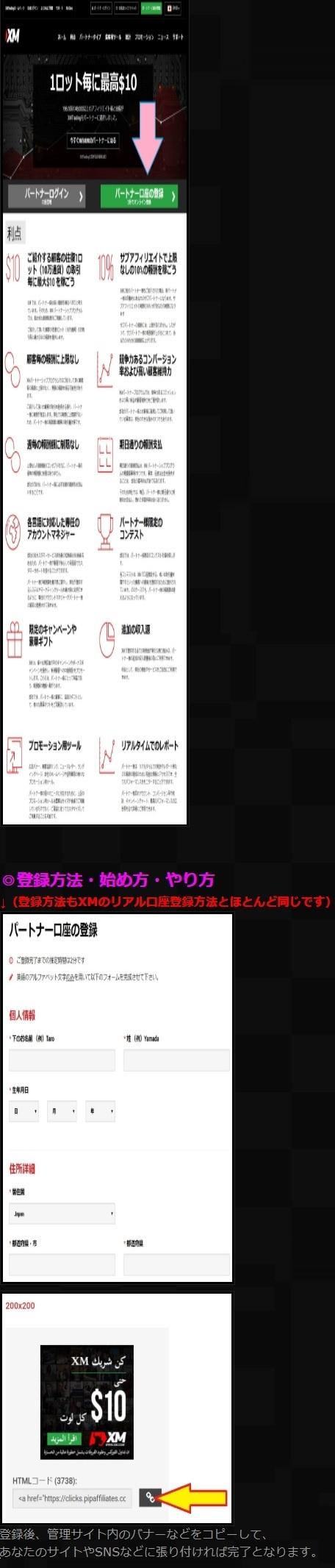 xmfxアフィカス.jpg