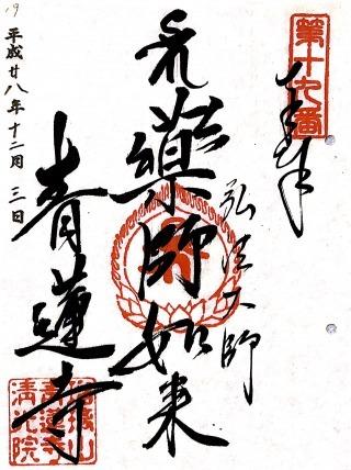 s_hu19.jpg