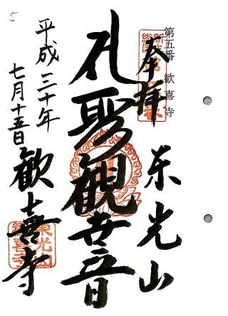 s_kamihusa5.jpg