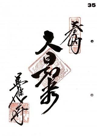 s_kantou35.jpg