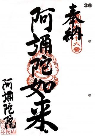 s_kantou36.jpg