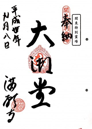 s_kantoutokubetu.jpg