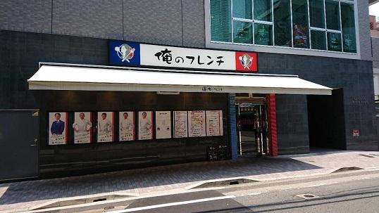 201807俺フレ (1)