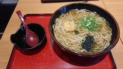 201808そば吉 (6)