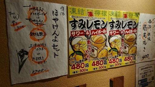201808すみれ平和通店 (3)
