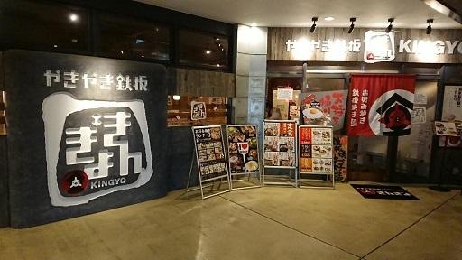 201808きんぎょ (1)