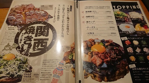 201808きんぎょ (5)