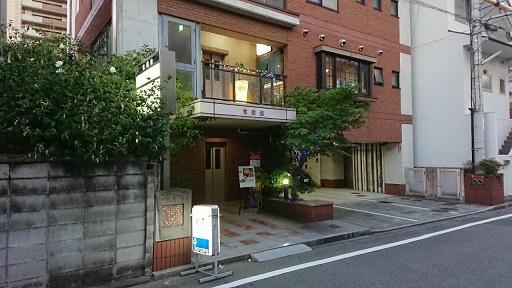 201809お好み焼田丸さん (1)