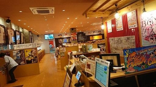 すしえもん小栗店 (2)