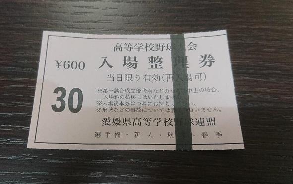 201809新人戦背番号17番 (1)