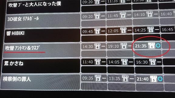 201810アントマン&ワスプ (3)