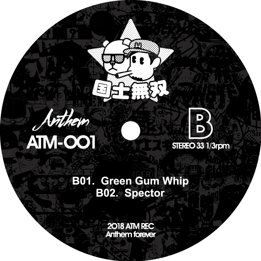 ATM001_label_b.png