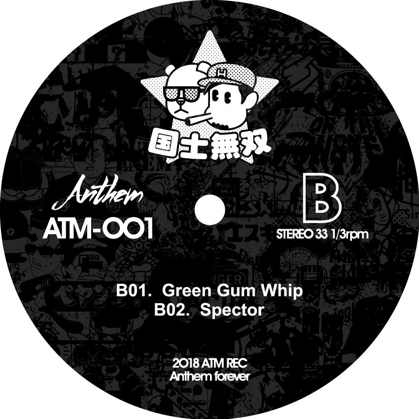 ATM001_label_b.png