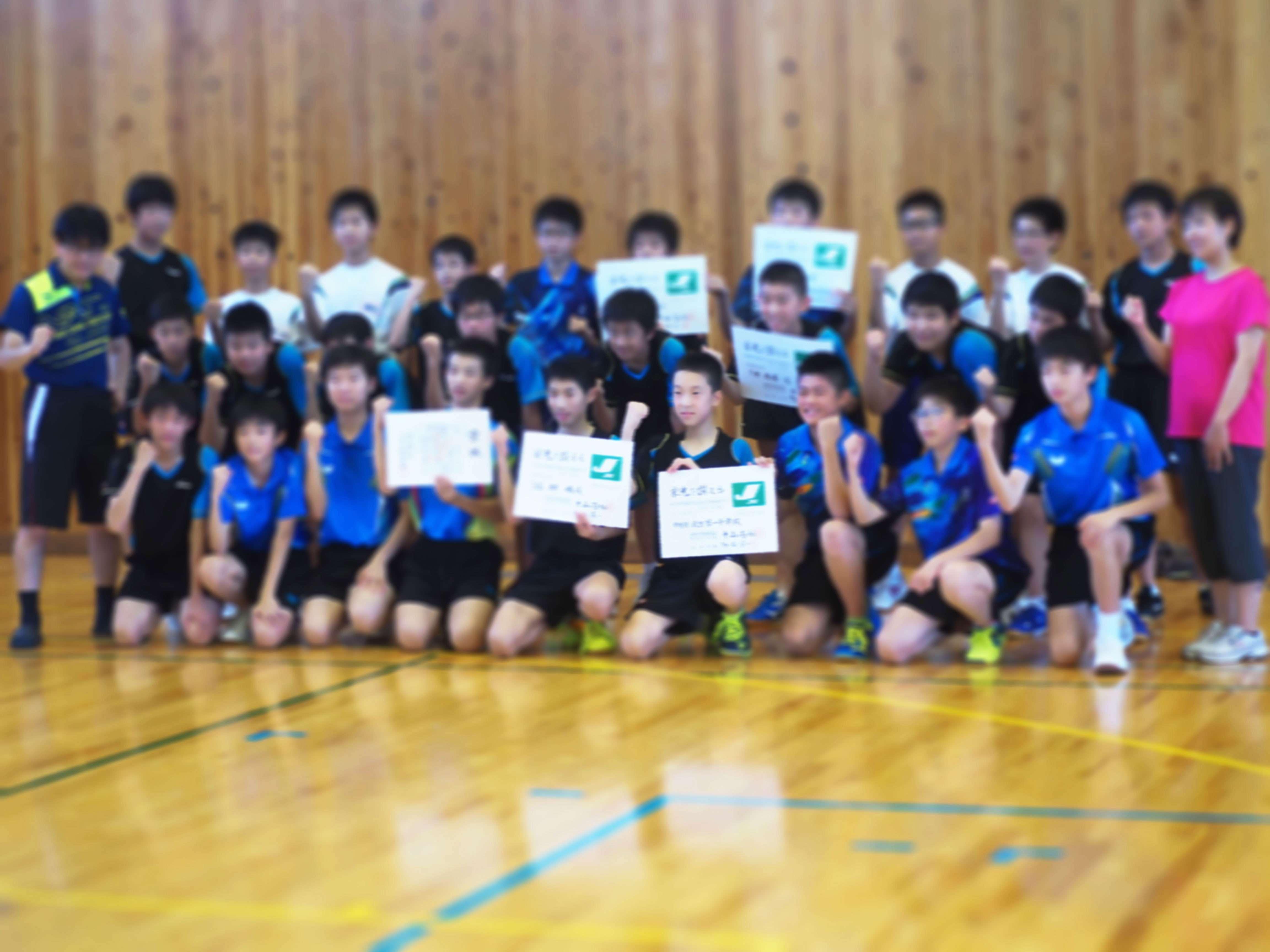 201807_夏季地区卓球大会集合写真