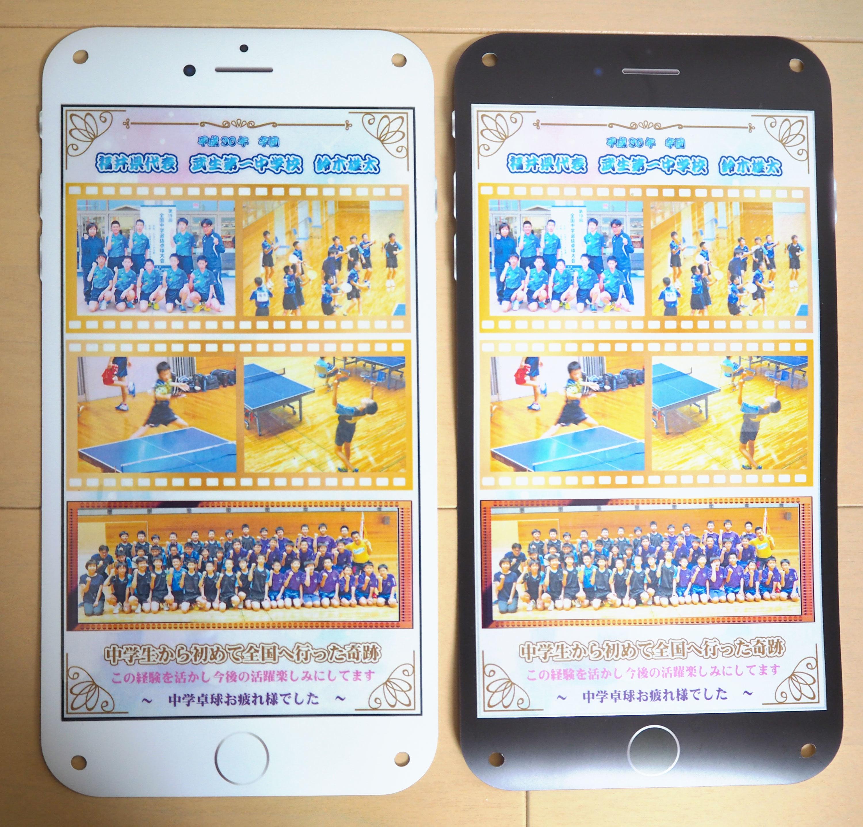 フォトフレームi Phone 写真立て08