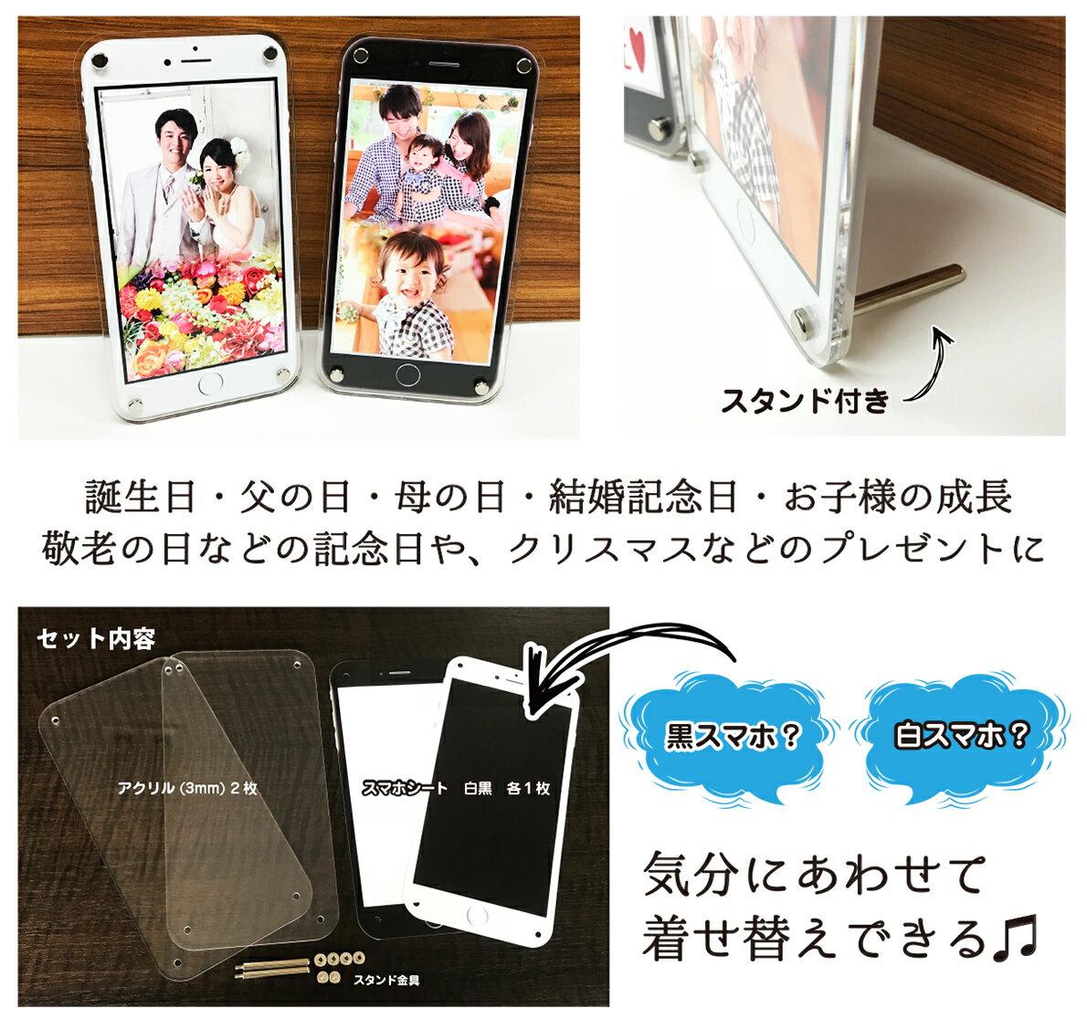 楽天_フォトフレームi Phone 写真立て02