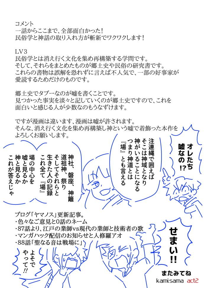 2life8719.jpg