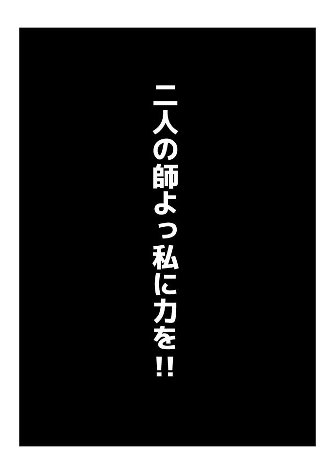 2life8818b.jpg