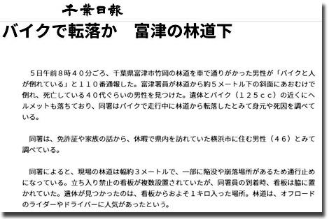 news_tiba.jpg