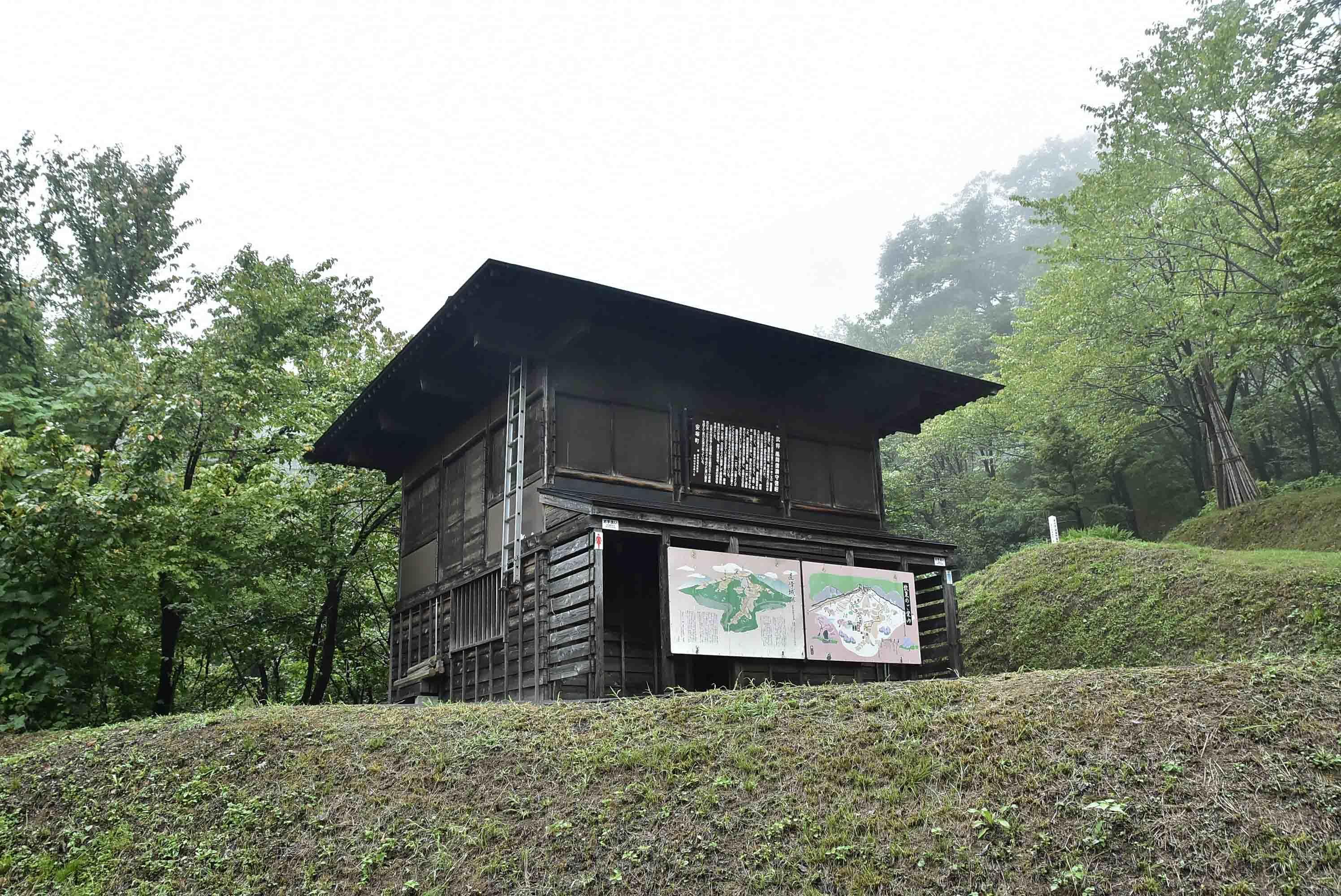 直峰城のトイレ