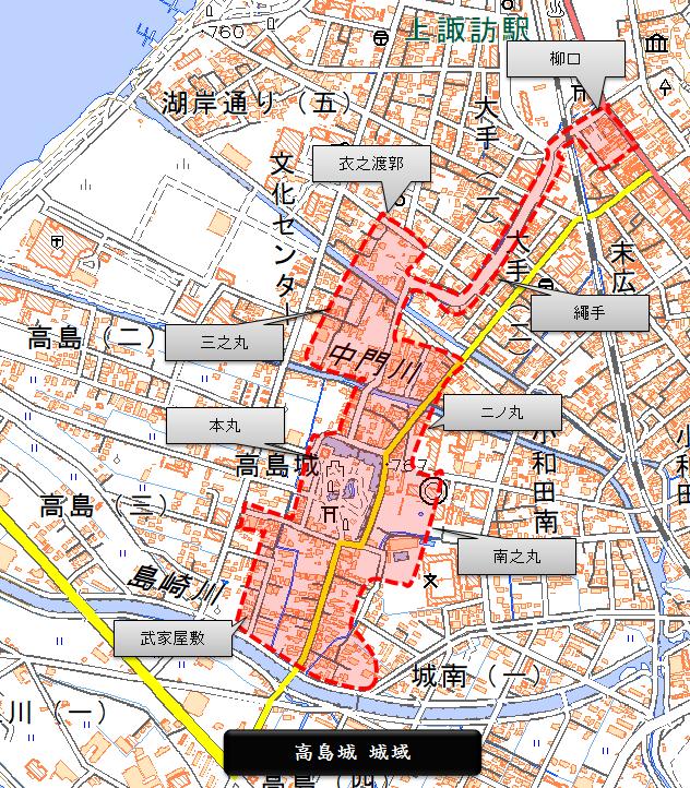 高島城 城域