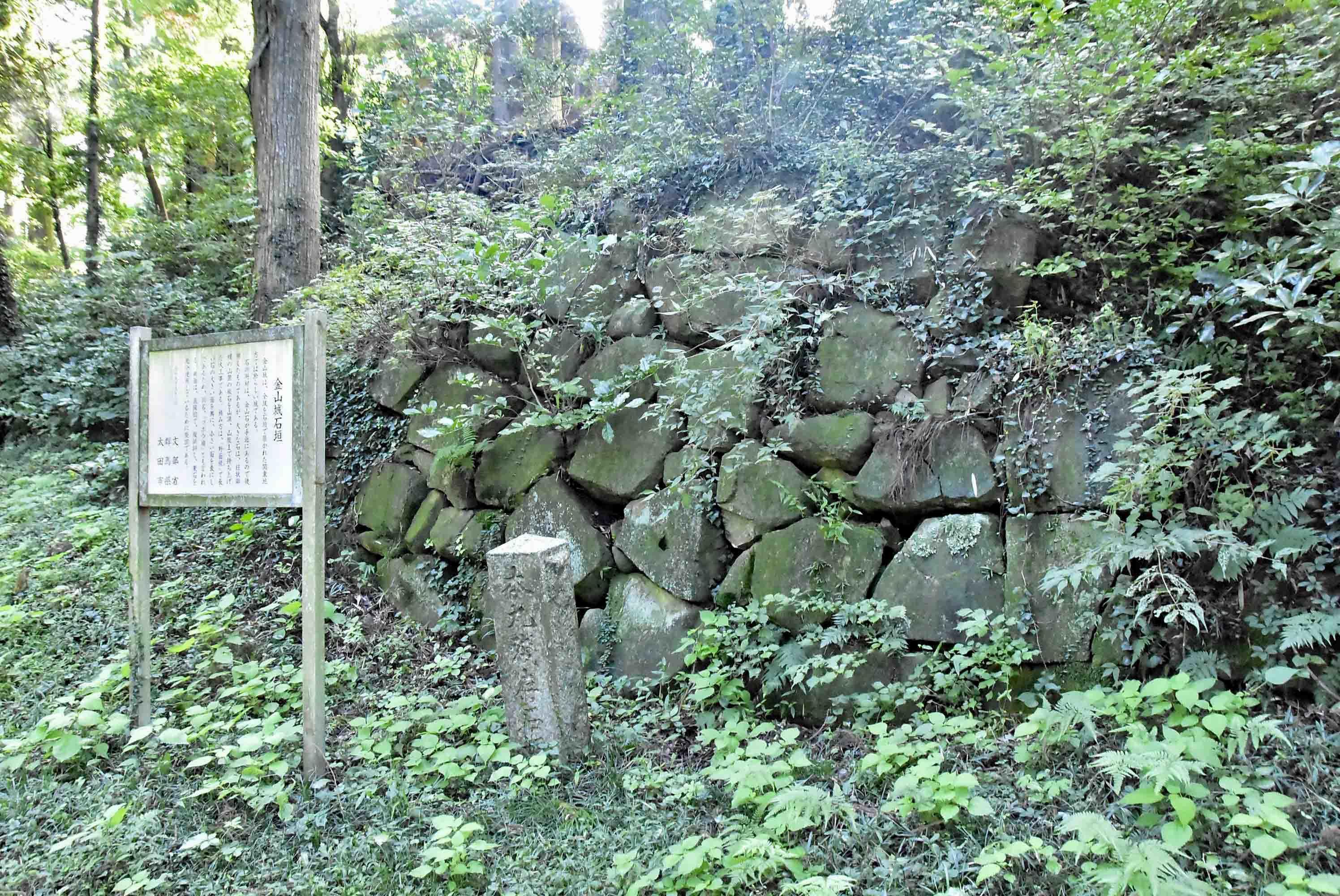実城裏の石垣