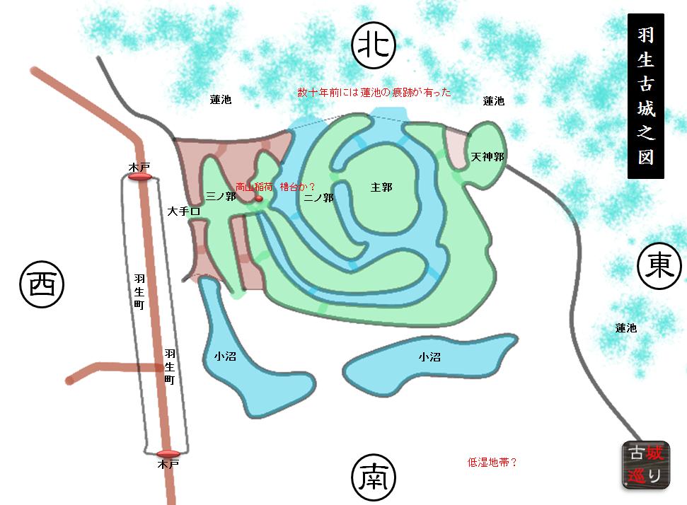 羽生城イメ-ジ図刻印入