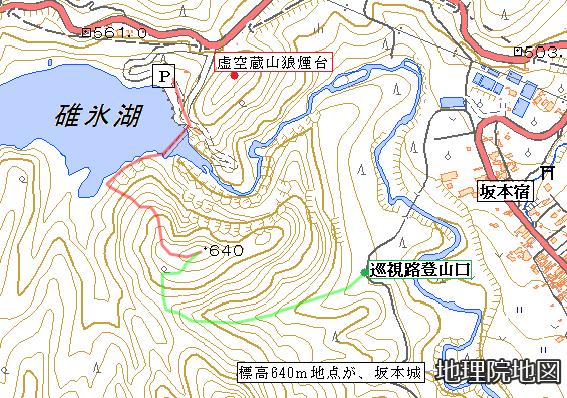 坂本城地形図