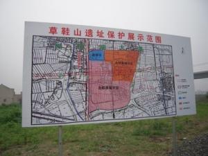 中国最古の水田のレイアウト