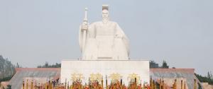 黄帝像 鄭州