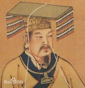 黄帝肖像画