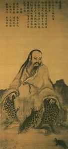 伏羲の肖像画