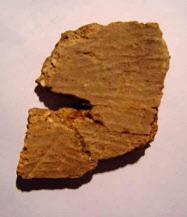 中国1古い土器