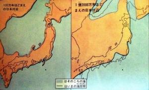 2 日本列島の切り離し