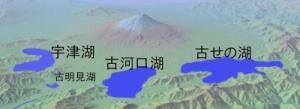 16 富士三大湖