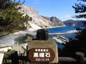 28 神津島 黒曜石碑