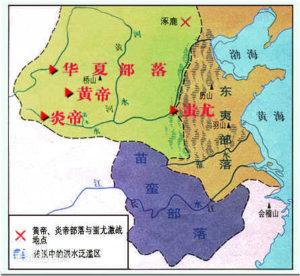 13黄帝戦争地図