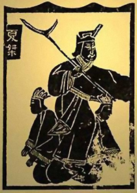 30夏王朝桀亡国