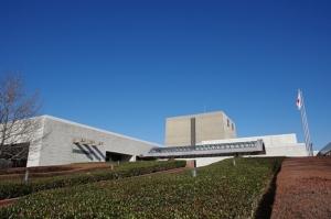 2 国立歴史民族博物館